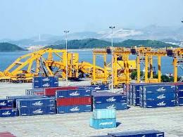 GDP Quảng Ninh tăng 7,1% trong 6 tháng đầu năm