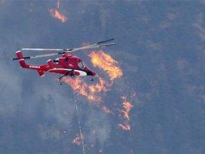 Mỹ tuyên bố thảm họa cháy rừng tại Colorado