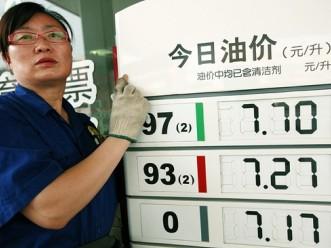 Trung Quốc theo đuổi quyền lực thao túng giá dầu