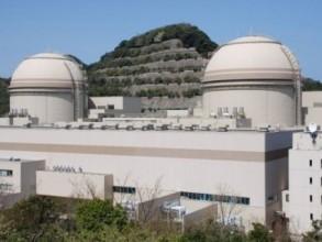 Nhật Bản tái khởi động lò phản ứng hạt nhân sau thảm họa