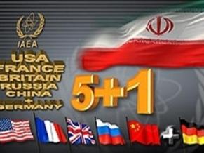 Khai mạc vòng đàm phán mới giữa Iran và nhóm P5+1