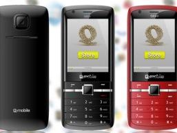 Nhiều hãng điện thoại thương hiệu Việt sẽ bỏ thị trường?