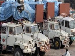 Mỹ viện trợ quân sự 1,1 tỷ USD cho Pakistan