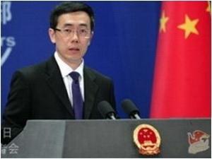 Trung Quốc không dự hội nghị