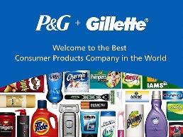 P&G đặt cược vào thị trường Việt Nam