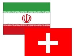 Thụy Sĩ thách thức lệnh cấm vận Iran của Mỹ và EU