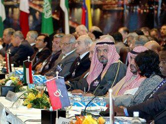 Các quốc gia vùng Vịnh phản đối họp về giá dầu của OPEC