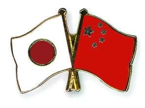 Nhật Bản, Trung Quốc đàm phán về tranh chấp quần đảo