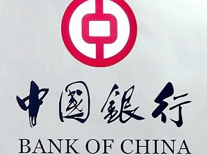 Khi các ngân hàng Trung Quốc lách luật