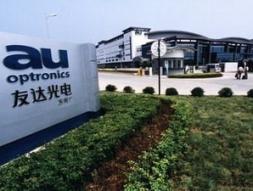 3 hãng điện tử châu Á bị phạt nửa tỷ USD vì thao túng giá tại Mỹ