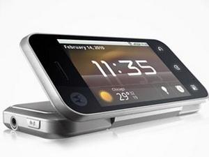 Lệnh cấm 18 máy tính bảng, smartphone Motorola có hiệu lực