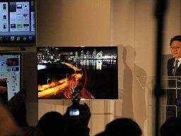 Trung Quốc thành lập liên minh màn hình OLED