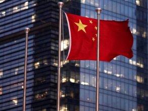 Societe Gernerale: Doanh nghiệp Trung Quốc sắp bước vào thời kỳ không lợi nhuận