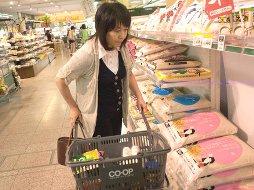 Người Nhật Bản quay lưng với gạo truyền thống do khủng hoảng