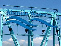 Manila Water thâu tóm 47% cổ phần công ty Cấp nước Kênh Đông