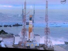 Phóng thành công vệ tinh F-1 của FPT