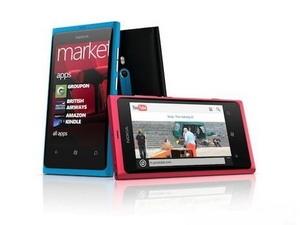 Nokia bắt đầu muốn hợp tác với các nhà mạng