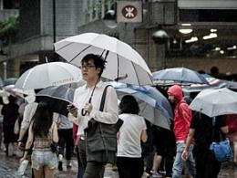 Thị trường tài chính Hong Kong đóng cửa do siêu bão