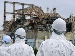 Nhật Bản: Phát hiện chất phóng xạ vượt ngưỡng ở 10 tỉnh