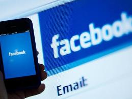 Facebook lần đầu tiên báo lỗ