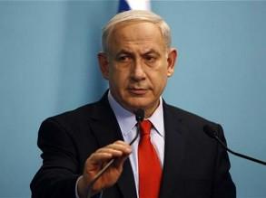 Israel bác tin về kế hoạch tấn công Iran của Mỹ