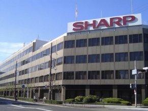 Sharp xem xét cắt giảm 3.000 nhân viên