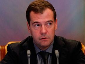 Ông Medvedev có thể tái tranh cử tổng thống Nga năm 2018