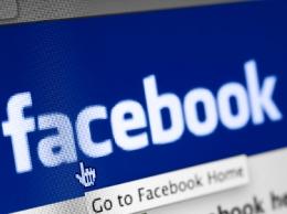 Facebook ra mắt công cụ chia sẻ tin tức xã hội mới