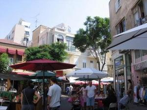 Israel thông qua các biện pháp khắc khổ để đối phó khủng hoảng toàn cầu