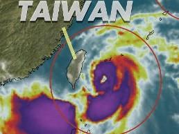 Đài Loan đóng cửa doanh nghiệp, trường học do bão Saola