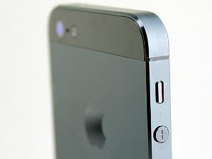 iPhone thế hệ 6 sẽ có giá 800 USD?