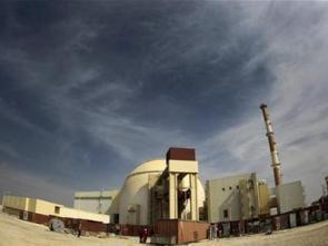Iran, EU nhất trí nối lại đàm phán hạt nhân
