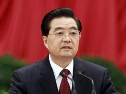 Trung Quốc bí mật họp về chuyển giao quyền lực