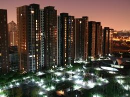Kinh tế Trung Quốc có thể chỉ tăng trưởng 4-5% năm 2012