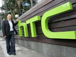 Đài Loan sẽ cứu trợ khẩn cấp HTC
