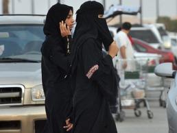 Ảrập Xêút muốn lập thành phố toàn phụ nữ