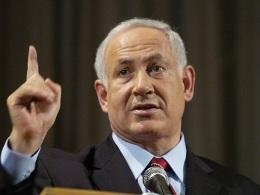 Israel mở rộng quyền hạn chưa từng thấy cho thủ tướng