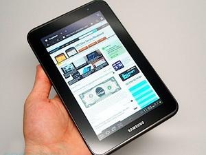 Nhà mạng Verizon bán Samsung Galaxy Tab 2 7.0