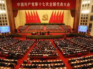 Trung Quốc tăng cường an ninh cho Đại hội Đảng 18