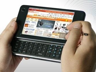 3G sẽ vượt mặt wifi tại Việt Nam