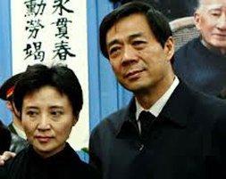 Bà Cốc Khai Lai sẽ bị tuyên án sau 2 ngày nữa