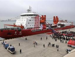 Trung Quốc lộ  rõ tham vọng ở Bắc Cực
