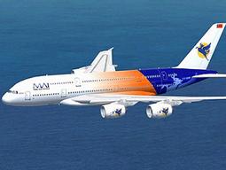 Myanmar ra mắt tuyến đường bay đầu tiên giữa các thành phố lớn