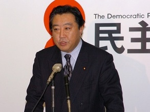 Nhật Bản xét lại quan hệ hợp tác với Hàn Quốc