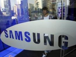 Samsung đầu tư 4 tỷ USD vào nhà máy chip tại Mỹ