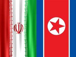 Iran bác tin nhà lãnh đạo Triều Tiên sắp tới Tehran