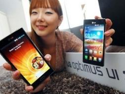 Smartphone cao cấp của LG ra mắt trong quý IV