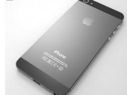 Thêm thông tin xác nhận iPhone 6 phát hành tháng 9