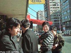 Người giàu Trung Quốc đua nhau ra nước ngoài định cư