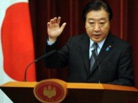 Thủ tướng Nhật Bản kêu gọi tổng tuyển cử sớm vào tháng 11